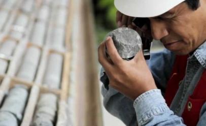Exploradora peruana supera ingresos de S/ 2 millones